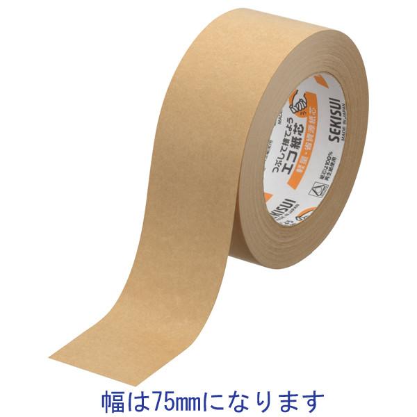 クラフトテープ茶 75mm×50m巻3巻