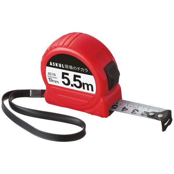 コンベックス 19mm幅×5.5m 赤
