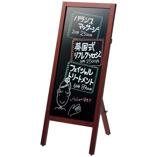 「現場のチカラ」A型ブラックボード 片面タイプ スタンダード ダークブラウン マグネット使用可 アスクル