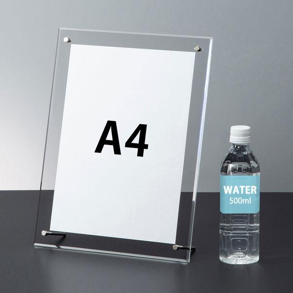 アクリル製 レジサインA4