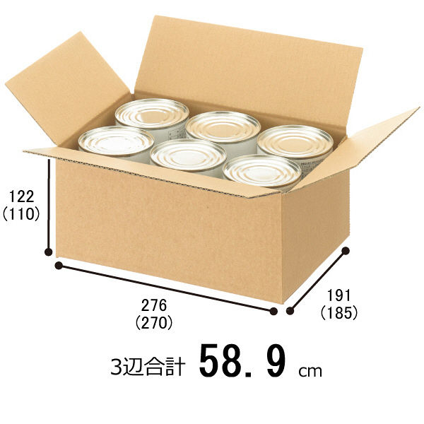 【底面B5】「現場のチカラ」 強化ダンボール B5×高さ122mm 1梱包(20枚入)