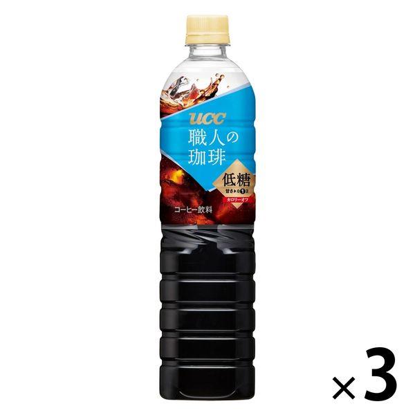 職人の珈琲 ボトル低糖930ml×3本