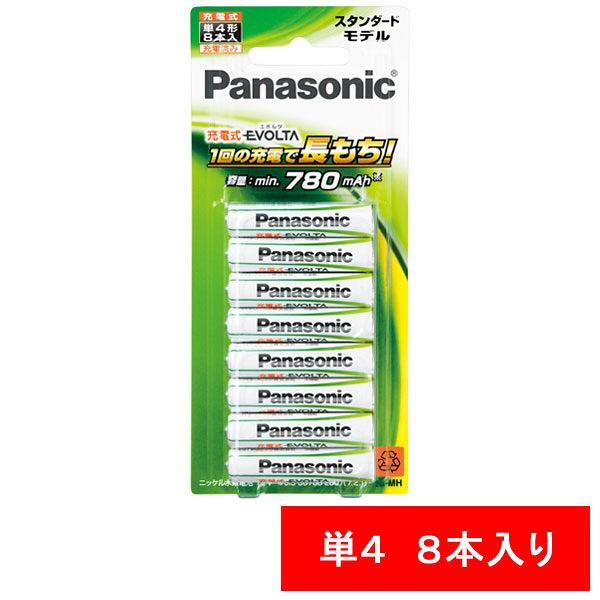 パナソニック 充電式エボルタ 単4形 8本パック スタンダードモデル BK-4MLE/8B