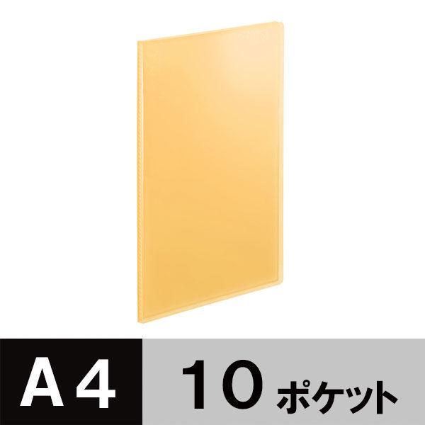 クリアファイル透明 A4縦10Pオレンジ