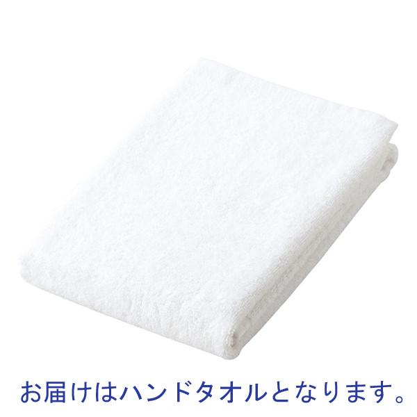 ホテル仕様レギュラー ハンドタオル