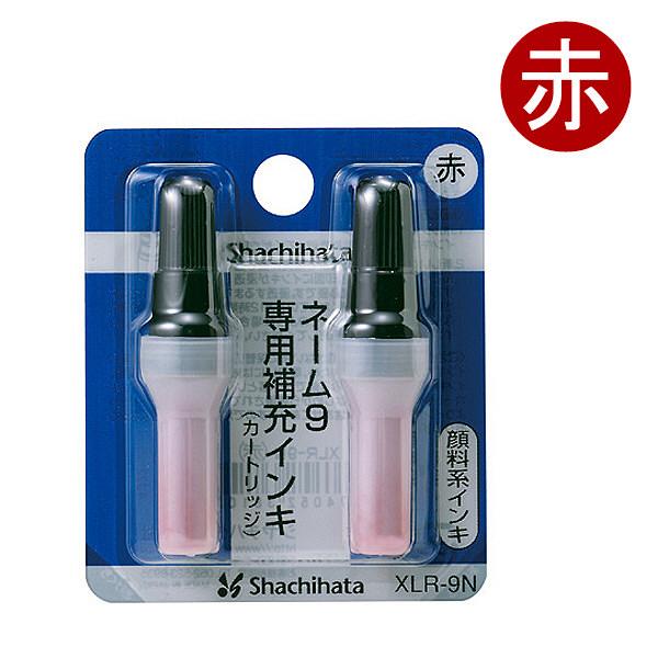 シヤチハタ補充インキ ネーム9用 赤2本