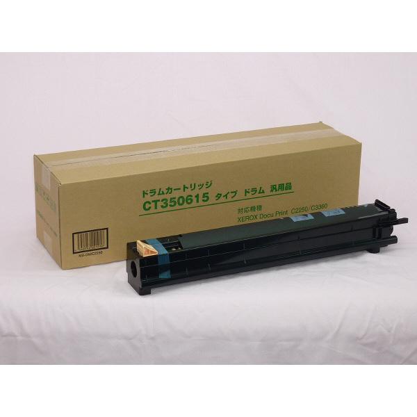 CT350615 汎用品