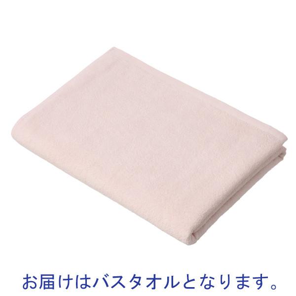 業務用スレン染めバスタオル ピンク
