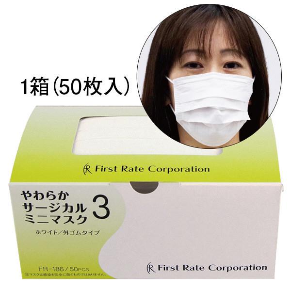 マスク アスクル
