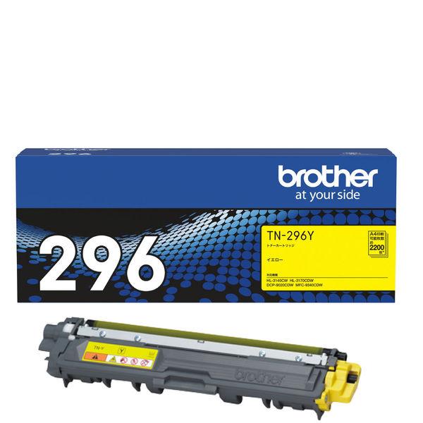 TN-296Y