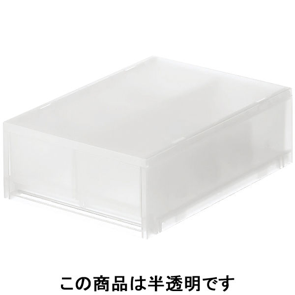 PPケース・引出式 浅型2個/仕切付