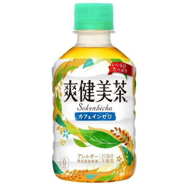 爽健美茶 280ml 24本