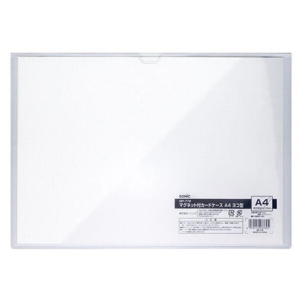 ソニック マグネット付カードケース(ソフトタイプ) A4