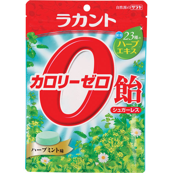 サラヤ ラカントカロリーゼロ飴 ハーブミント味 1袋(48g入)