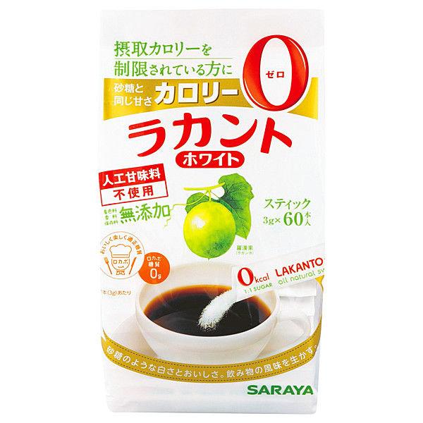 サラヤ ラカントホワイト 1袋(60本)