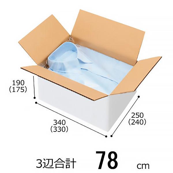 白ダンボール A4×高さ190mm 1梱包 10枚