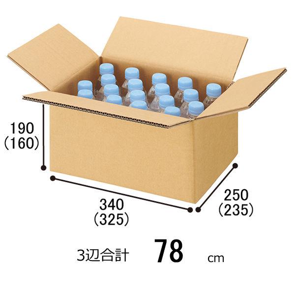 【底面A4】大型ダンボール ダブルフルート A4×高さ190mm 1梱包(10枚入)