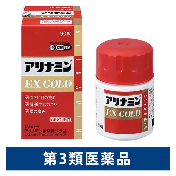 アリナミン ex ゴールド 価格.com - 武田薬品工業 アリナミンEXゴールド