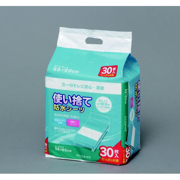 アイリスオーヤマ 使い捨て防水シーツ 1パック(30枚入)