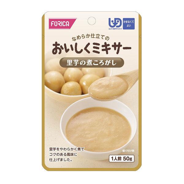 ホリカフーズ おいしくミキサー 里芋の煮ころがし 1袋