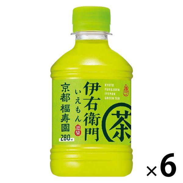 伊右衛門 280ml 1セット(6本)