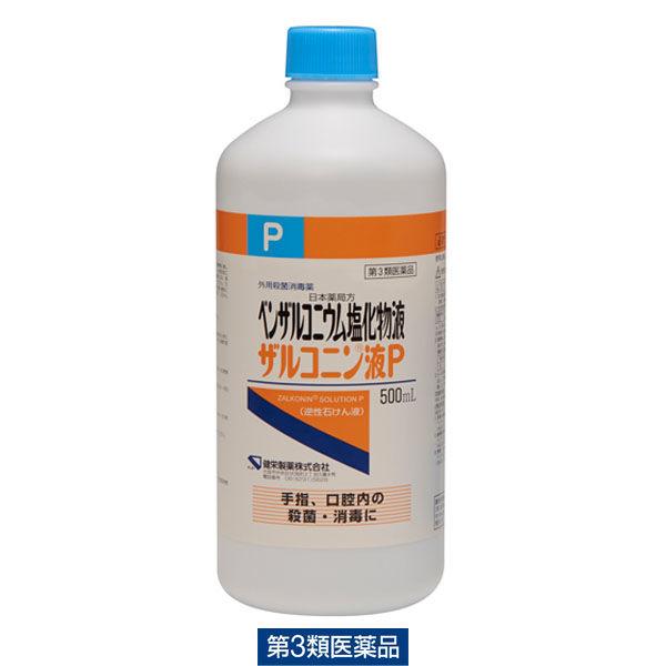 オスバン 消毒 液