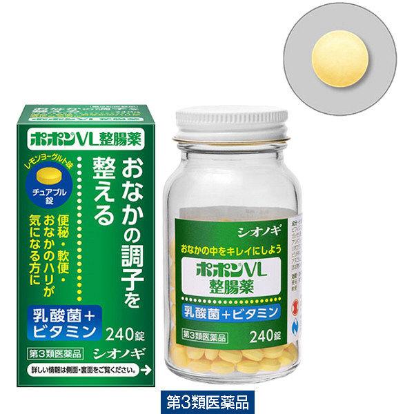ポポンVL整腸薬 240錠