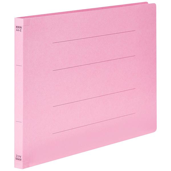 フラットファイル 背補強 A4ヨコ 30冊 ピンク アスクル
