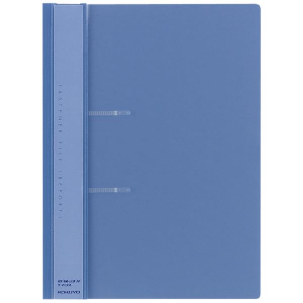 コクヨ ファスナーファイル<レポート>A4縦 2穴 10ミリ ブルー フ-P160B 1箱(100冊入)