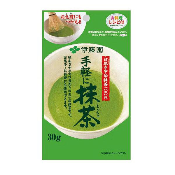 手軽に抹茶 1袋(30g)