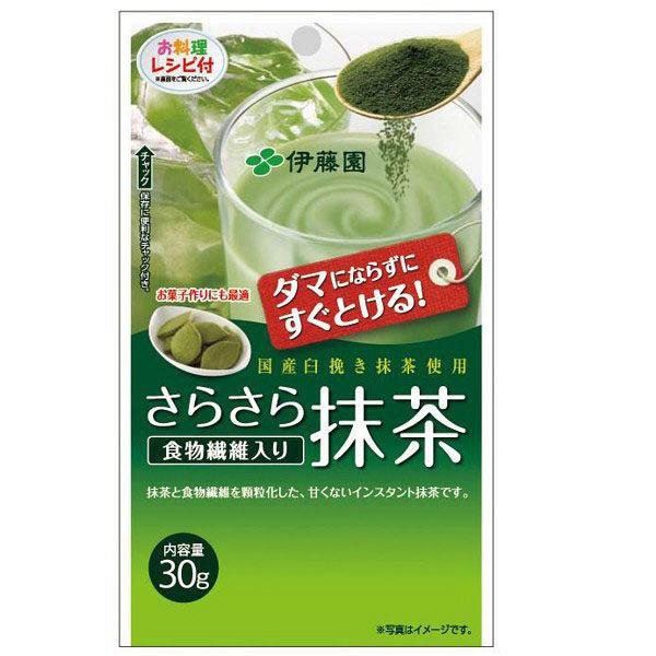 伊藤園 さらさら抹茶 1袋(30g)