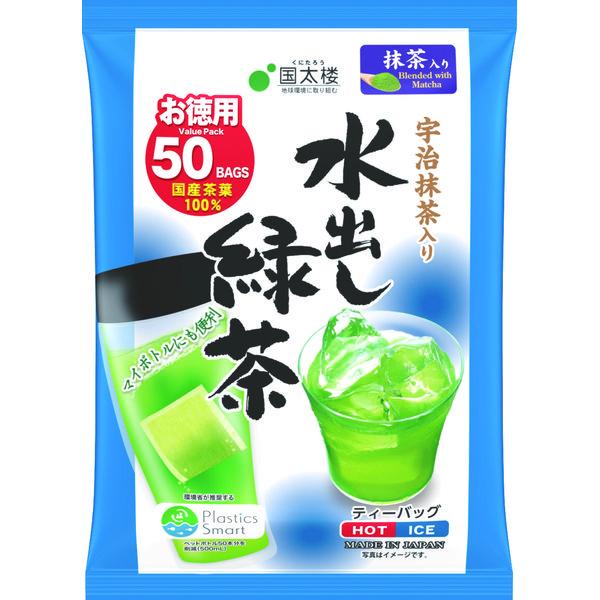 宇治抹茶入水出し緑茶ティーバッグ 50P