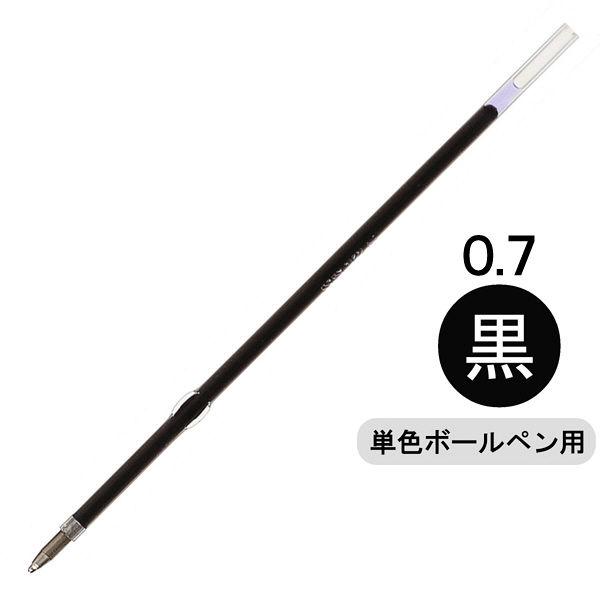 ステッドラー ルナ ノック式油性ボールペン用替芯 黒 877-9J