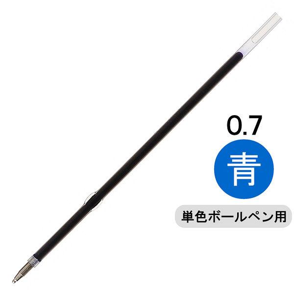 ステッドラー ルナ ノック式油性ボールペン用替芯 青 877-3J