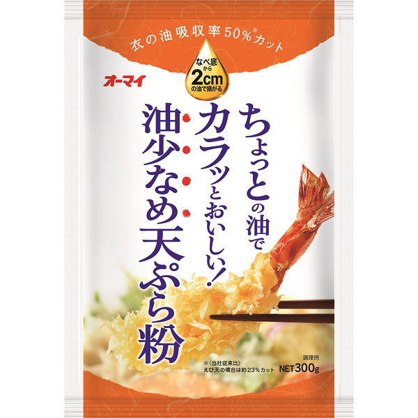 オーマイ 油少なめ天ぷら粉 300g