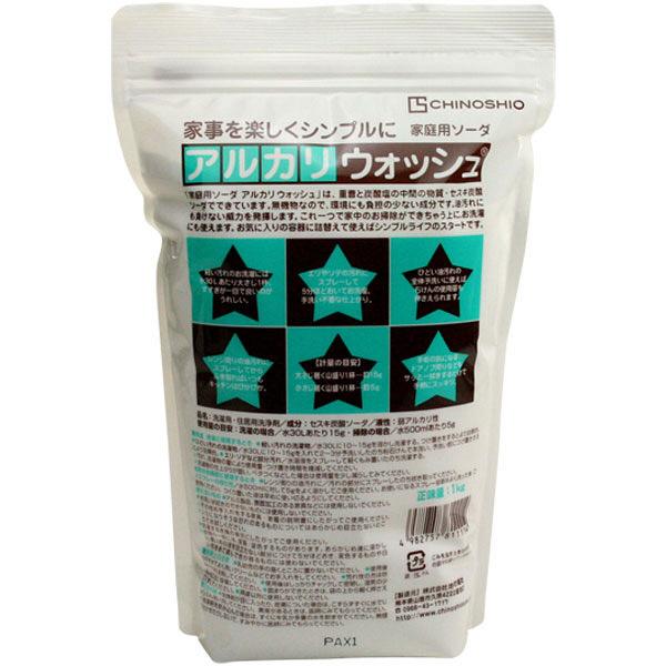 アルカリウォッシュ1kgセスキ炭酸ソーダ