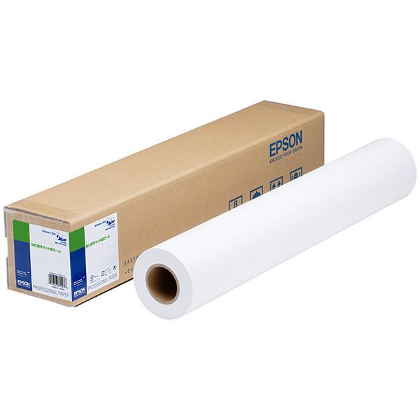 セイコーエプソン プロッタ用紙 ロール紙 エプソン純正用紙 MC厚手マットロール紙(610mm幅) MCSP24R4 1本