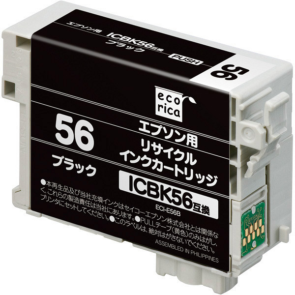 ECI-E56B