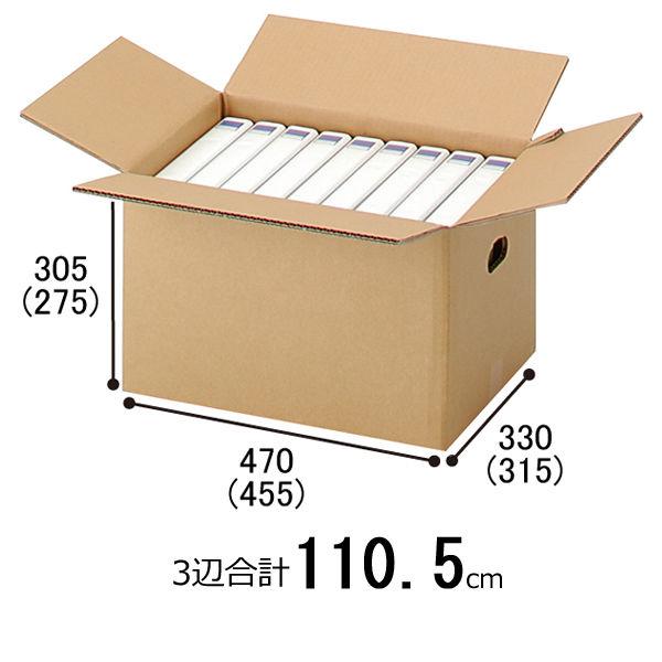 アスクル 大型ダンボール ダブルフルート 39.4L 幅470×奥行330×高さ305mm 1梱包(10枚)