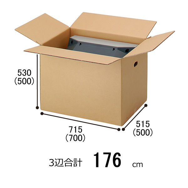 大型ダンボール ダブルフルート 175L 幅715×奥行515×高さ530mm 1梱包(10枚入)