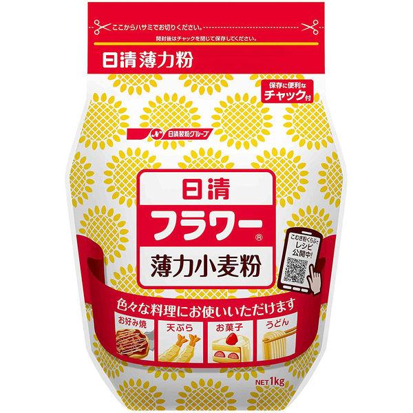 日清フラワーチャック付(1kg)