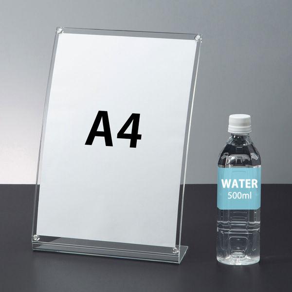 アクリルディスプレイスタンド A4 1個
