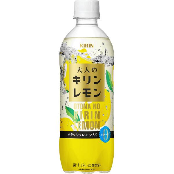大人のキリンレモン 500ml 24本入