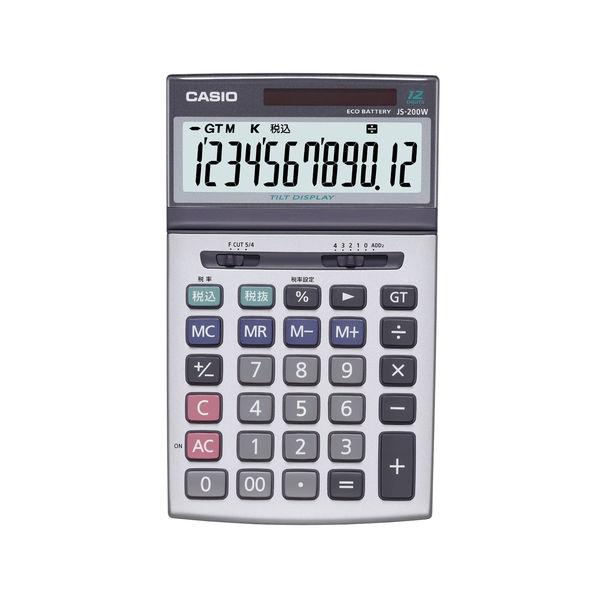 カシオ計算機 CASIO 本格実務電卓 JS-200W-N