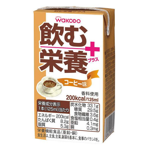 WAKODO 飲む栄養プラス コーヒー味