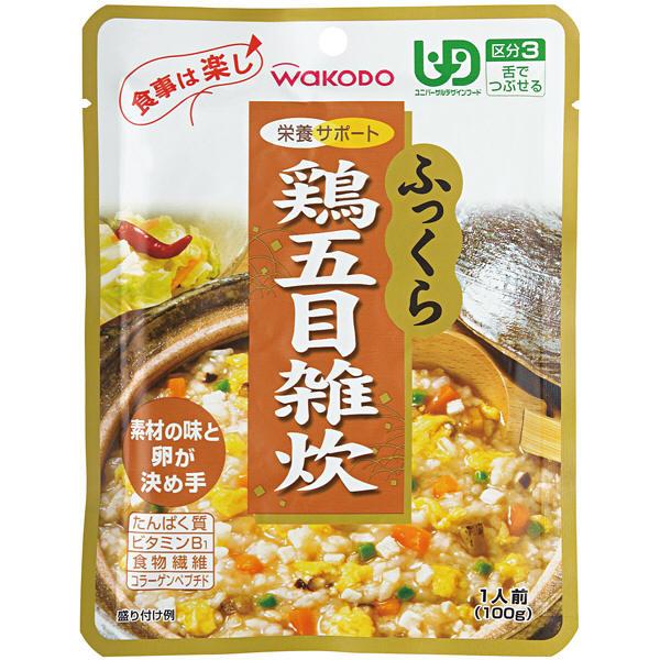 WAKODOふっくら鶏五目雑炊HA33