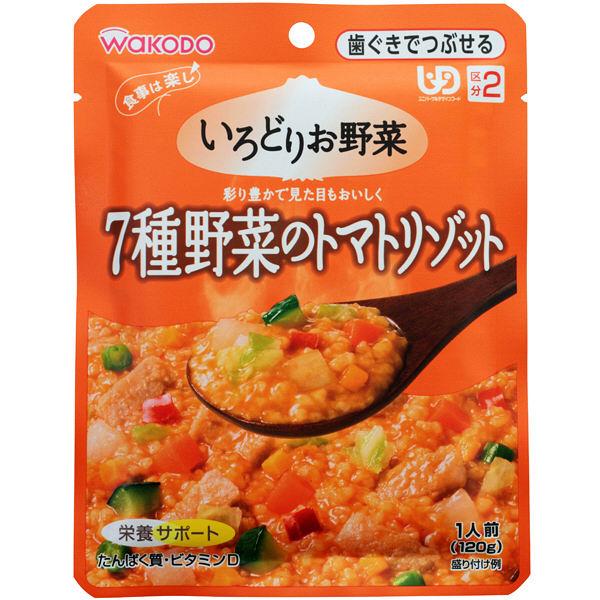 7種野菜のトマトリゾットHA50