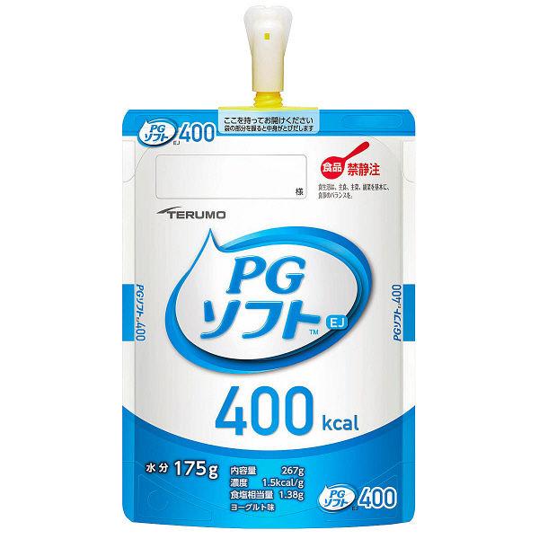 テルモPGソフトEJ 400kcal