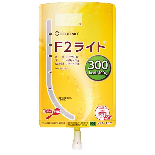 テルモ エフツーライト FL-Y03ES 1箱(16パック入)