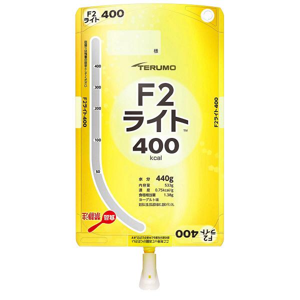テルモ F2ライト FL-Y04ES 1箱(12パック入)
